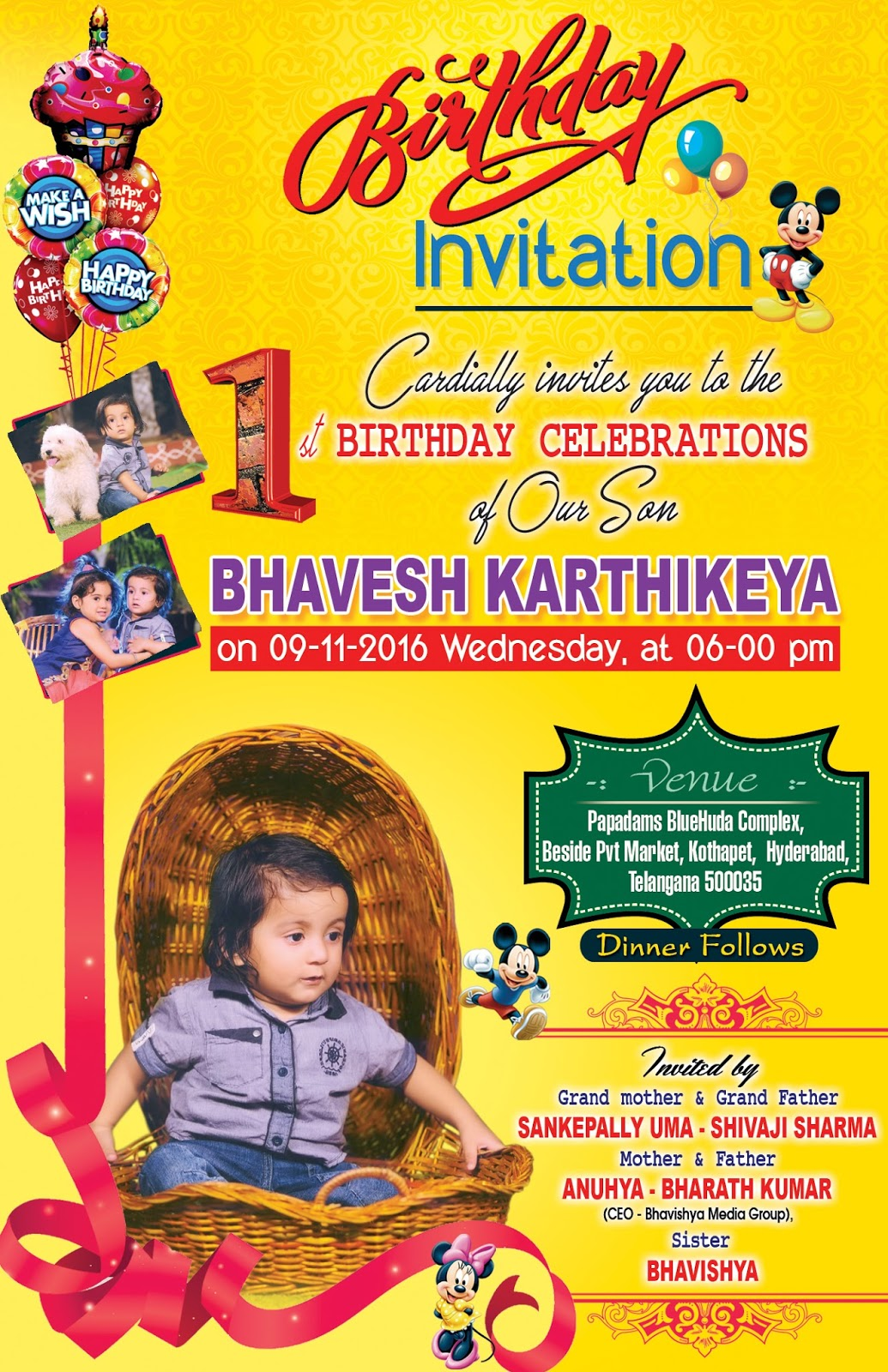 1st birthday invitation card psd background