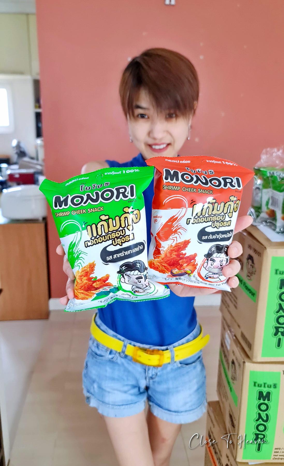 แก้มกุ้ง โมโนริ ขนมที่ต้องมีติดบ้าน