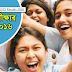 www.dhakaeducationboard.gov.bd SSC Result 2017