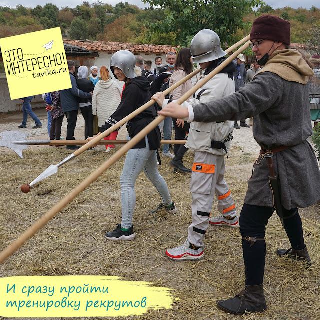 военная подготовка, КВИФ