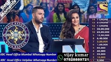 KBC Official Website   KBC Lottery Winner List 25 lac, 1 Crore