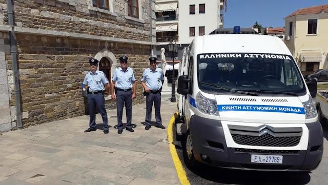Γιατί δεν εφαρμόζεται στην Αργολίδα ο επιτυχημένος θεσμός των Κινητών Αστυνομικών Μονάδων;