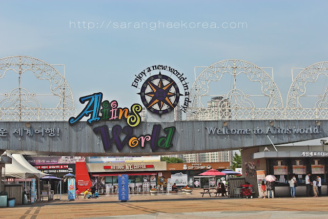 Entrance to Aiins World Korea