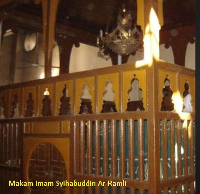 "#Biografi Asy-Syafi'I Ash-Shoghir ""Ke'aliaman Imam Ar-Ramli Yang Bersinar"""