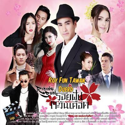 Roy Fun Tawan Duerd