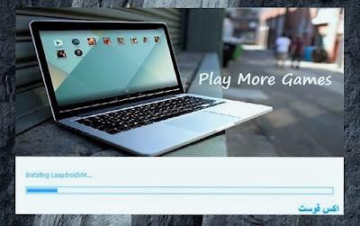تحميل وتشغيل لعبة 8BallPool على اجهزة الكمبيوتر