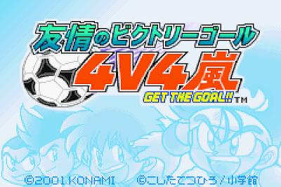 【GBA】友情足球:4V4嵐繁體中文版。類似熱血足球的好玩運動遊戲!