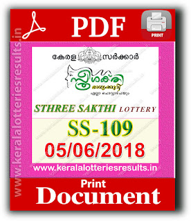 "Keralalotteriesresults.in, ""kerala lottery result 5.6.2018 sthree sakthi ss 109"" 5 june 2018 result, kerala lottery, kl result,  yesterday lottery results, lotteries results, keralalotteries, kerala lottery, keralalotteryresult, kerala lottery result, kerala lottery result live, kerala lottery today, kerala lottery result today, kerala lottery results today, today kerala lottery result, 05 06 2018, 05.06.2018, kerala lottery result 05-06-2018, sthree sakthi lottery results, kerala lottery result today sthree sakthi, sthree sakthi lottery result, kerala lottery result sthree sakthi today, kerala lottery sthree sakthi today result, sthree sakthi kerala lottery result, sthree sakthi lottery ss 109 results 5-6-2018, sthree sakthi lottery ss 109, live sthree sakthi lottery ss-109, sthree sakthi lottery, 5/6/2018 kerala lottery today result sthree sakthi, 05/06/2018 sthree sakthi lottery ss-109, today sthree sakthi lottery result, sthree sakthi lottery today result, sthree sakthi lottery results today, today kerala lottery result sthree sakthi, kerala lottery results today sthree sakthi, sthree sakthi lottery today, today lottery result sthree sakthi, sthree sakthi lottery result today, kerala lottery result live, kerala lottery bumper result, kerala lottery result yesterday, kerala lottery result today, kerala online lottery results, kerala lottery draw, kerala lottery results, kerala state lottery today, kerala lottare, kerala lottery result, lottery today, kerala lottery today draw result"