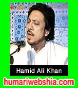 http://www.humariwebshia.com/p/hamid-ali-khan-qasida.html