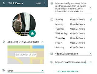 Whatsapp business app kaise use kare