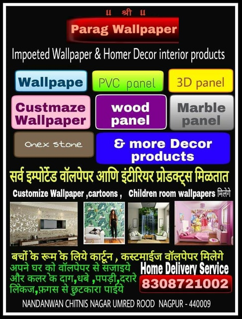 Interior designer in nagpur