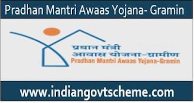 Pradhan Mantri Awaas Yojana- Gramin