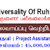 Vacancy In Universality Of Ruhuna  Post Of -  Project Assistant