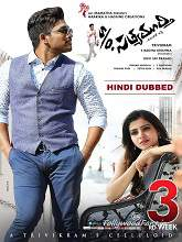 Watch Son Of Satyamurthy (2016) DVDRip Hindi Full Movie Watch Online Free Download