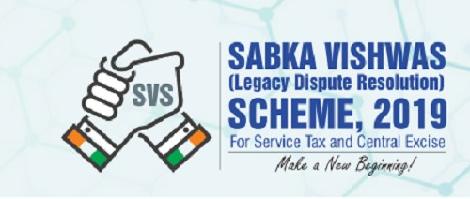 Sabka+Vishwas+Scheme