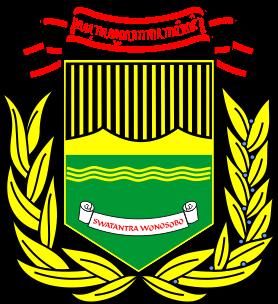 Sejarah Kota Wonosobo dan Daftar 23 Nama Bupati Wonosobo (1825-2020)