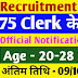 IBPS 12075 Clerk Recruitment 2019 Notification @ ibps.in