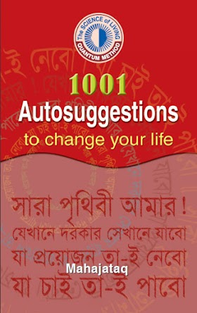 1001 Autosuggestion To Change Your Life