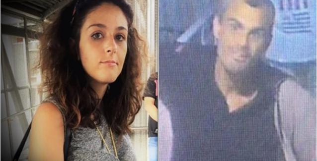 Κύπρος: Καταζητείται άντρας που φέρεται να συνδέεται με τον θάνατο της 26χρονης Ιόλης..ΒΙΝΤΕΟ