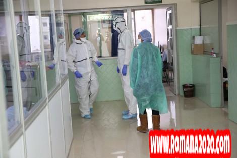 شفاء طبيبين من فيروس كورونا المستجد covid-19 corona virus كوفيد-19 و4 أشخاص بفاس ومكناس