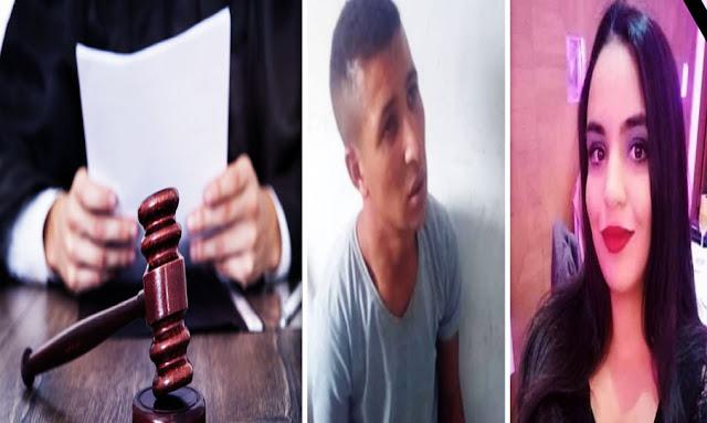 تونس ـ أخيرا : رسميا ... جريمة قتل رحمة لحمر تبوح بأسرارها ... التفاصيل الكاملة!