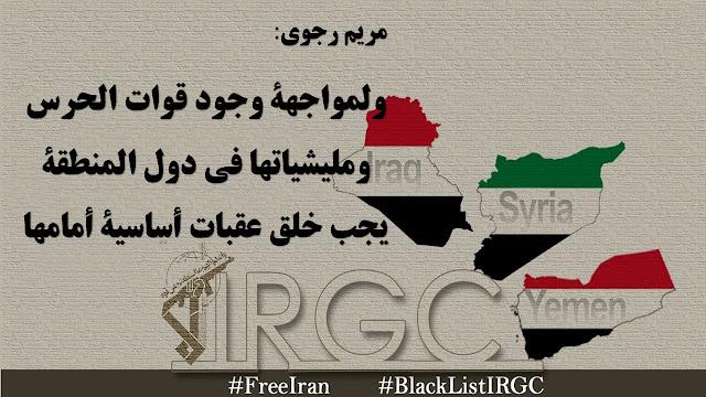 إيران:مريم رجوي: أصبحت دكتاتورية الملالي ضعيفة أمام الشعب الإيراني