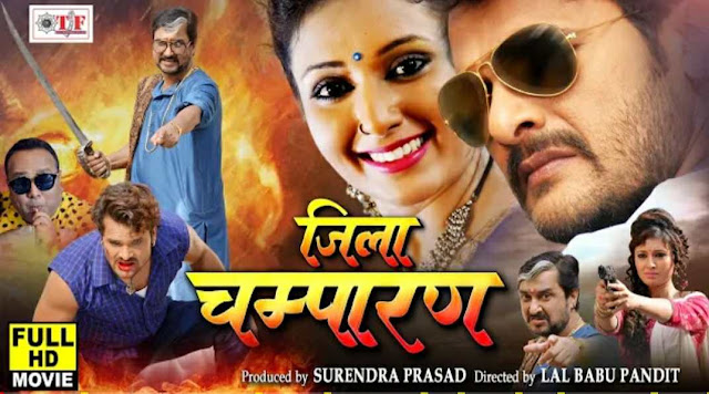 Jila Champaran (Khesari Lal Yadav) Full HD Bhojpuri Movie [Watch Online]