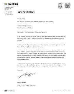 कनाडा के मेयर ने संत श्री आशाराम जी के पक्ष में भारत सरकार को प्रार्थना पत्र प्रेषित किया