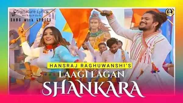Laagi Lagan Shankara Lyrics - Hansraj Raghuwanshi | Feat. Komal Saklani | Holi Special Song