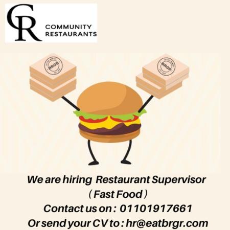 Restaurant Supervisor job