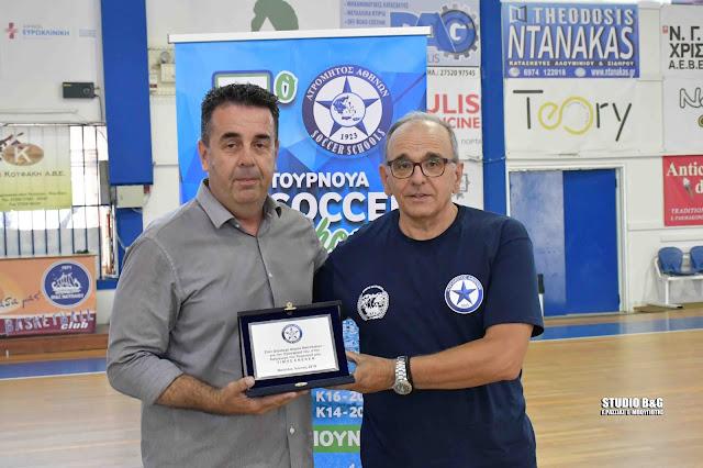 Με επιτυχία το 5ο τουρνουά ποδοσφαίρου του Ατρόμητου στο Ναύπλιο