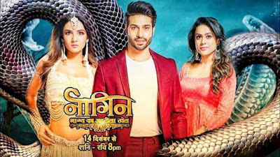 Naagin4 : First Episode (ep01)