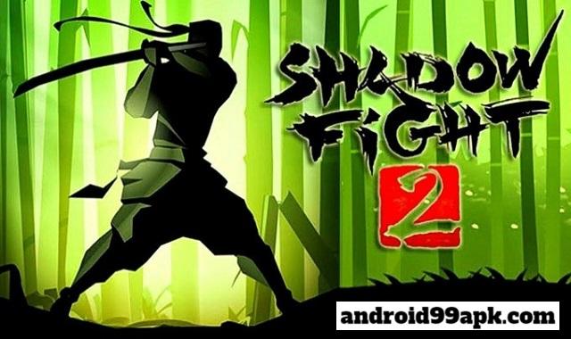 لعبة Shadow Fight 2 v2.6.0 مهكرة (بحجم 147 MB) للأندرويد