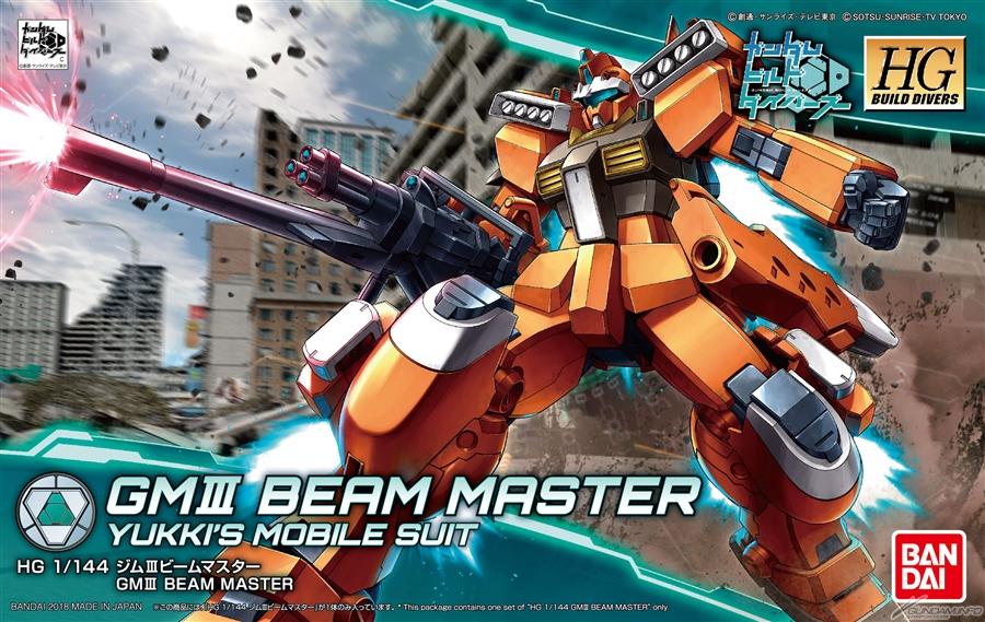 HGBD 1/144 GM III Beam Master