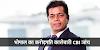 BHOPAL के करोड़पति कारोबारी श्रीकांत भासी CBI जांच की जद में