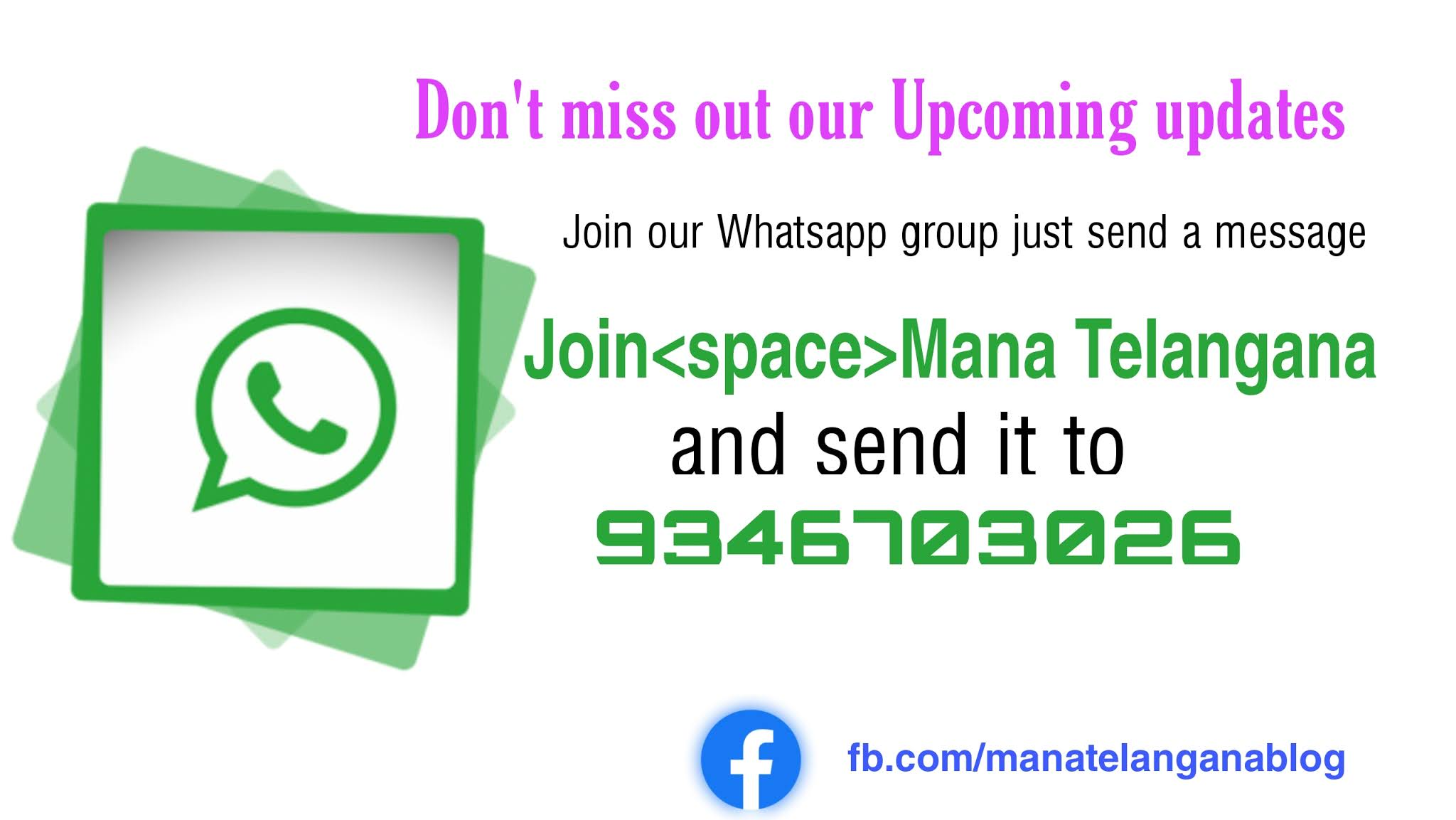 Subscribe for whatsapp updates
