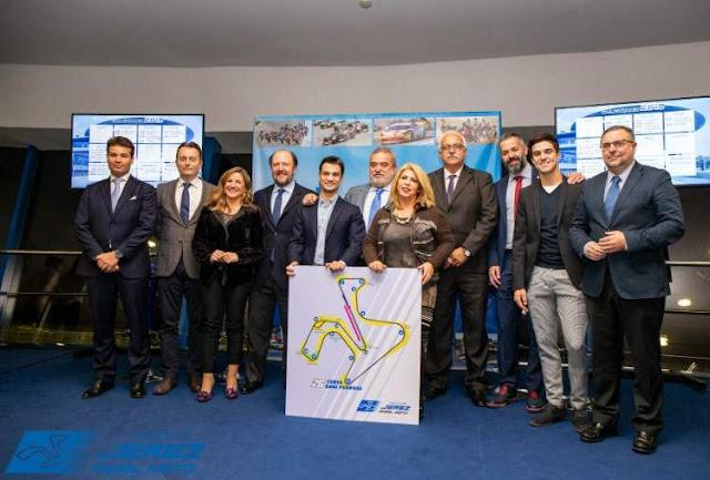 Dani Pedrosa Jadi Nama Tikungan Di Jerez Spanyol