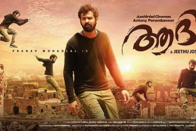 Aadhi 2018 Hindi Dubbed Malayalam Full Movies Download 480p