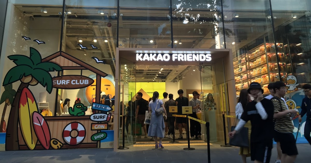 Kakao Friends Flagship Store Near Korea Airport Railroad