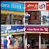 राष्ट्रीयकृत बैंक के अभाव में लाभ से वंचित है न्याय पंचायत जनऊपुर सहित दर्जनों गांव के वांशिंदे