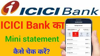 Icici bank check forex balance