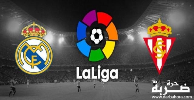 نتيجة مباراة ريال مدريد وسبورتينغ خيخون 3-2 اليوم 15 - 4 - 2017 في الدوري الأسباني
