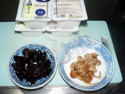 キクラゲ 豆腐 ナメコ