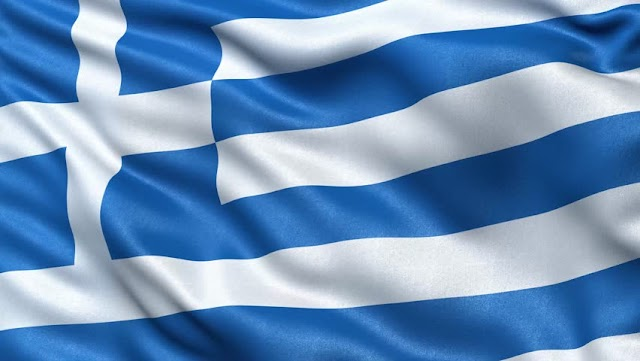 Greece extends entry ban for Macedonians until September 30