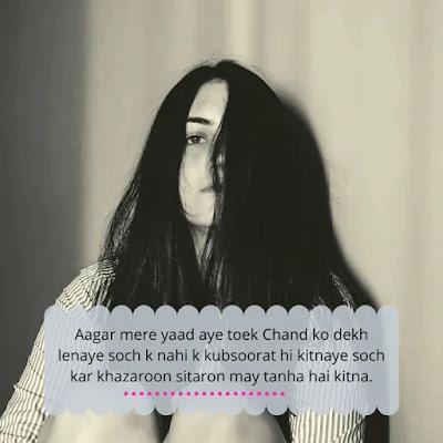 sad girl dp instagram
