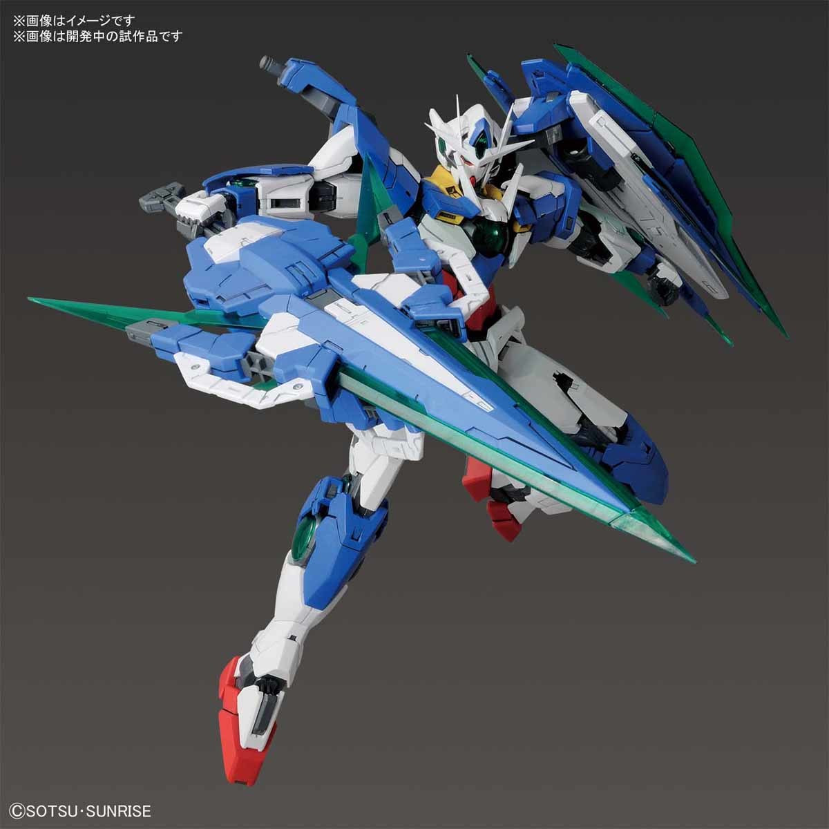 MG 1/100 00 Quanta Full Saber attack pose