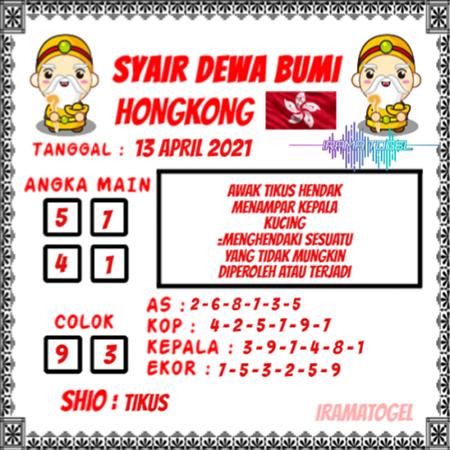 Syair Dewa Bumi HK Selasa 13-Mar-2021
