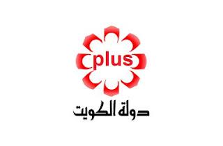 قناة الكويت الرياضية بلس