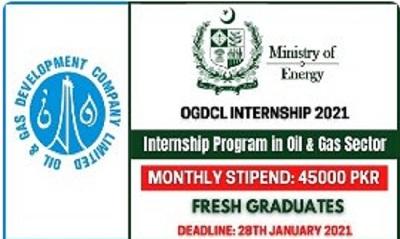 ministry-of-energy-internship-2021-apply-online