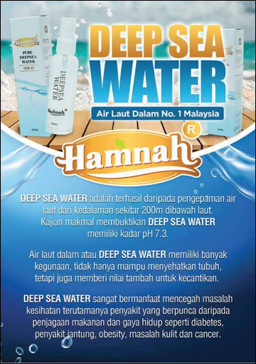 DEEP SEA WATER